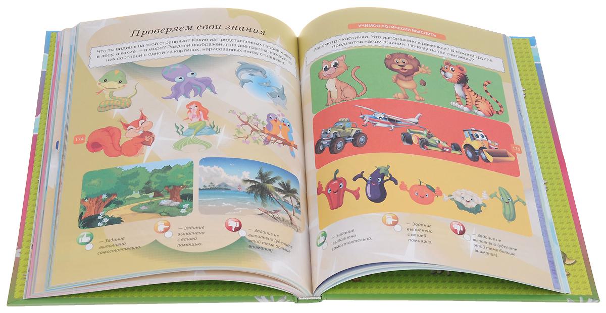 Развивающие книги для детей как сделать