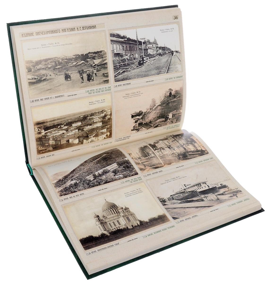 купить грозном, каталог открыток 20 века конструкции