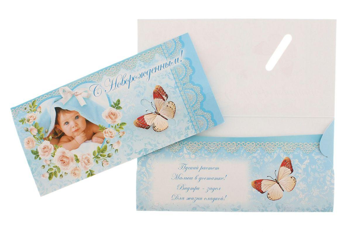 Открытка конверт с новорожденным шаблон