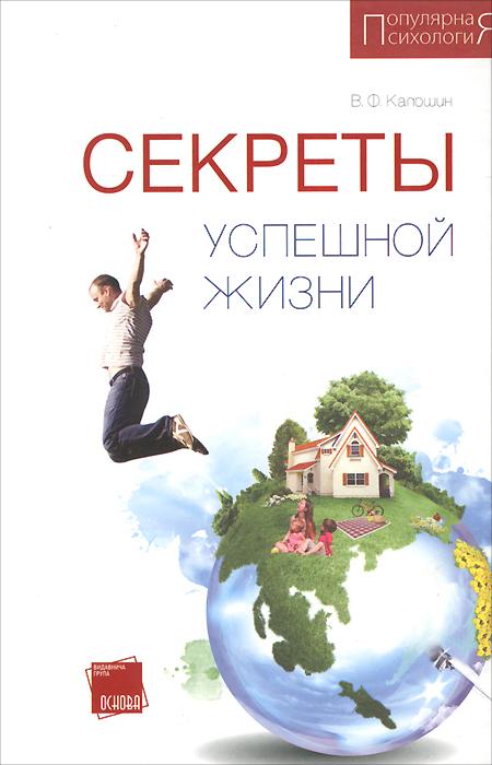 Юрий мартынов - бизнес-тренер по продажам, мотивационный спикер, предприниматель (более 10-ти лет ведения успешного