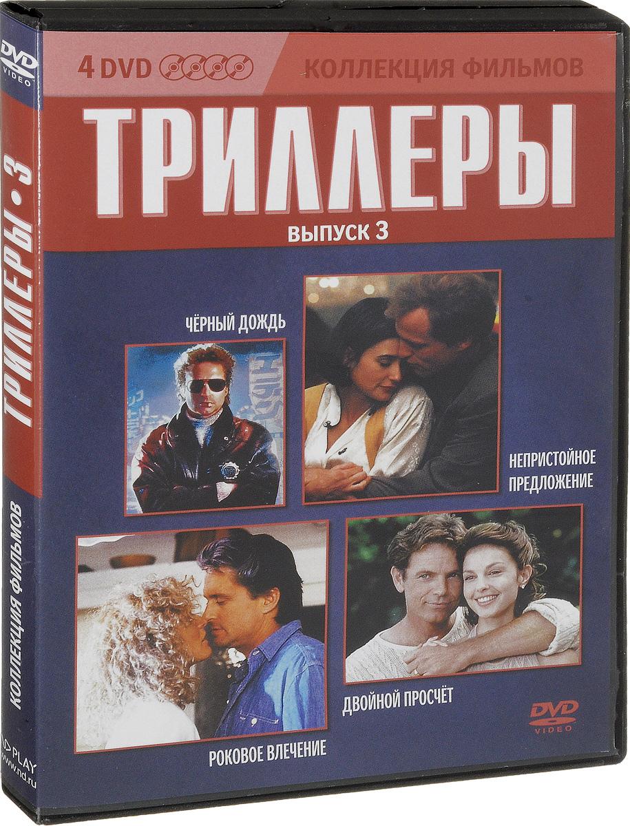 kollektsiya-filmov-vseh-kategoriy